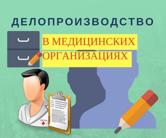 инструкция по охране труда для врача-терапевта участкового - фото 3